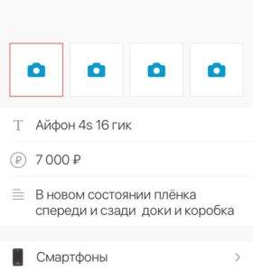 Айфон 4s 16 гик