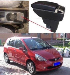 Подлокотник Honda Fit