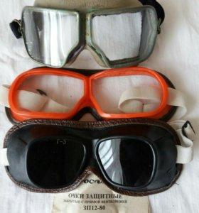 Очки защитные и для сварщика