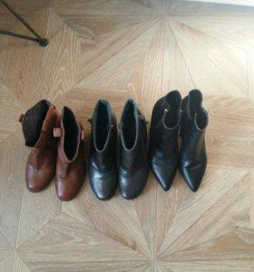 Натуральные кожанные ботинки