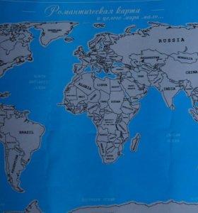 Карта для влюбленных