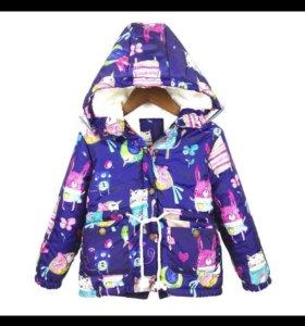 Куртка детская р-р 98