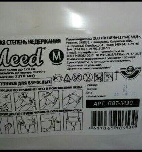 Памперсы для взрослых Meed M