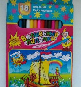 Новый набор цветных карандашей