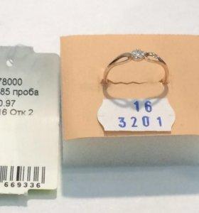 Кольцо золото 585 пробы новое!