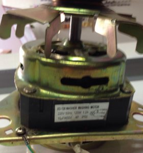 Электро мотор на стиральную машинку