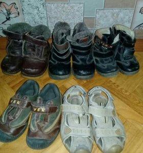 Обувь для двора