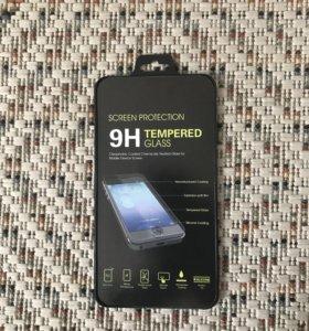 Стекло защитное для iPhone 6 6s 7