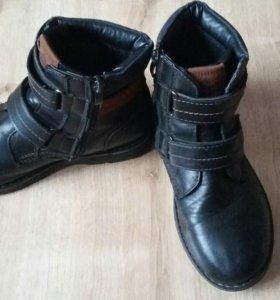 Ботинки на весну 34 размер