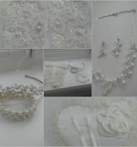 Свадебная бижутерия и перчатки