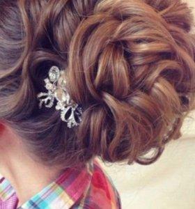 Свадебная и вечерняя причёска