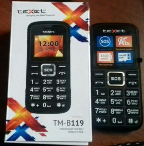 Новый сотовый телефон