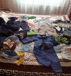 Пакет одежды 75-80