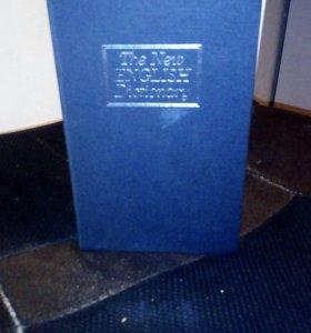 Сейф книжка скодовым замком