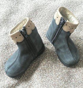 Ботиночки Полусапожки 21 размер