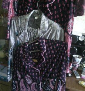 Распродажа женской одеэды