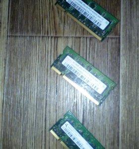 Память SO-DIMM DDR2 (700 за 1шт)