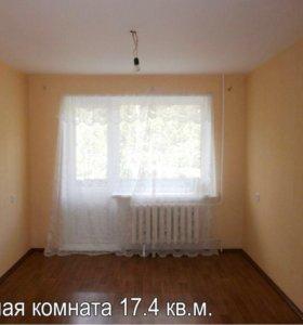 2комнатная квартира