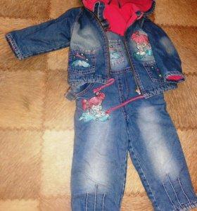 куртка комбинезон джинсовый
