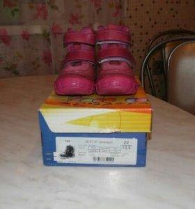 Демисезонные ортопедические ботинки Тотто