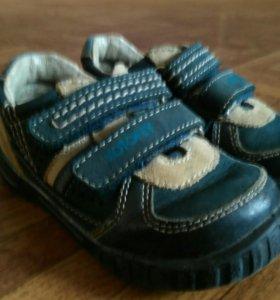 Ботинки+сандалии