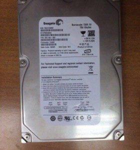 Жесткий диск 3,5 750 SATA