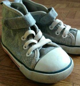 Кеды+ясельные туфли