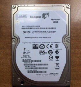 Жесткий диск 2,5 500gb