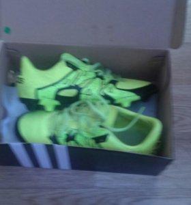 Футбольные бутцы Adidas