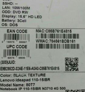 Новый запечатанный 4-x ядерный ультрабук Lenovo