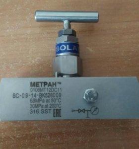 Клапанный блок Метран 0106МТ12DC11 Ду15