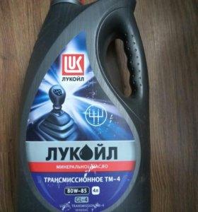 Масло трансмиссионное Лукойл ТМ-4 / 80-85