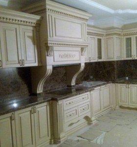 Кухня Бенефис