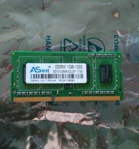 Память SO-DIMM 1Gb DDR3 1333Mhz
