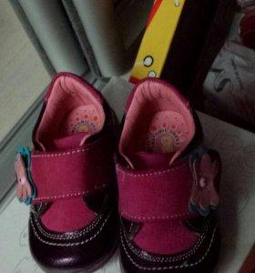 Детские туфли-ботинки