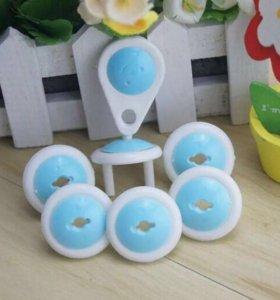 Заглушки для розеток защита от детей