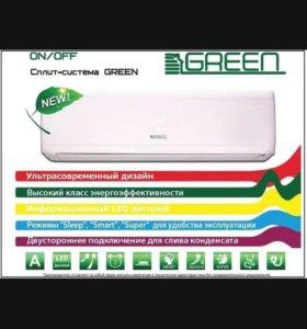 Сплит система Green