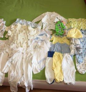 Пакет одежды на мальчика 56-62 размеры, трикотаж