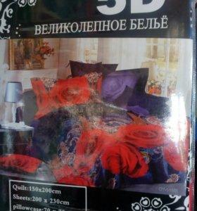Комплект постельного белья 5д
