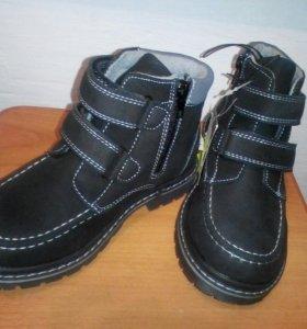 Ботинки новые на мальчика 31 р-р