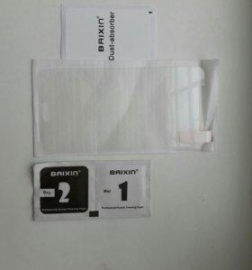 Стекло , закаленное 3 мм