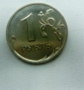 1 рубль ММД не магнитный