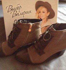 Ботильоны (ботинки) женские демисезонные