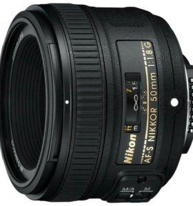 1.Объектив Nikon 50mms f/1.8 G AF-S Nikkor.