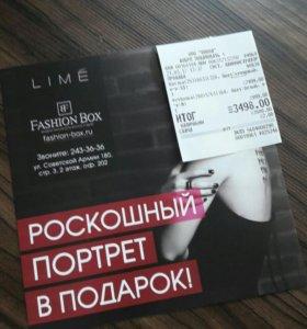Подарочный сертификат от Lime