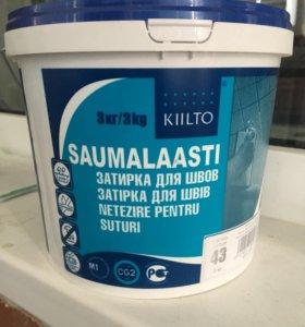 Затирка для швов Kiilto