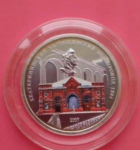 Монета Монголии 2007 г. Серебро.