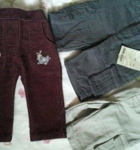Новые джинсовые штаны.