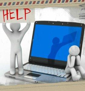 Ремонт ПК, ноутбуков, планшетов