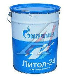 Масло веретенка,литол-24.